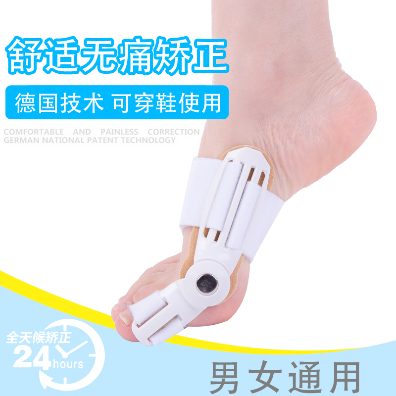 Comfortable and painless correction of adult thumb valgus orthoses Toe sets Bone castors are available 24 hours a day