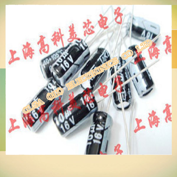 New motherboard aluminium electrolytic capacitor 10 uf 16 v / 5 x11mm into 10 only 3 5 * 11 mm image