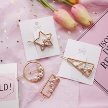 Simple Sweet Korean Geometric Hollow Imitation Pearl Hairpins for Girl Women Hair Accessories Fashion Temperament Barrettes 5cm