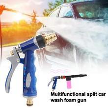 Presión lavadora del coche de espuma Lance de malla de filtro de espuma de rociador de malla de filtro para lavado de coches del rociador