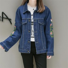 Spring and Autumn large size women 's new casual embroidery fashion embroidery Square  collar denim jacket