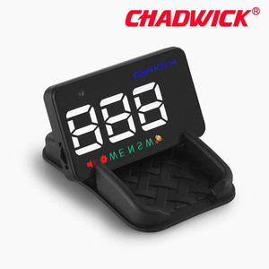 Image 4 - Car HUD GPS Speedometer Speedo Head Up Display Digital Over Speed Alert Windshield Projetor Auto Navigation CHADWICK A5 all car