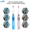 2pcs/lot Smart Sonic Electric Toothbrush intelligent variable frequency whitening teeth for lovers + 2 brush head Wholesale P00