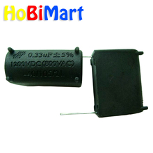 50 pcs 1200 V 0.33 UF 0.3 UF MKP Induction cuiseur condensateur capacité réparation accessoire haute tension condensateur livraison gratuite # LS347