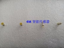 80kHz omnidirectional ultrasonic ranging sensor 30 cm ultrasonic sensor PVDF piezoelectric thin film sensor flexible thin film resistive zns 01 gloves high precision thin film pressure sensor