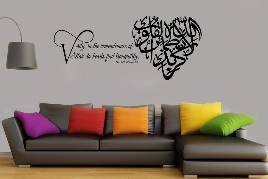 Unique Design Wall Decal Islam Allah Vinyl Wall Decal Muslim Arabic Artist Living Room Bedroom Art Deco Wall Decoration  2MS25-in Wall Stickers from Home & Garden