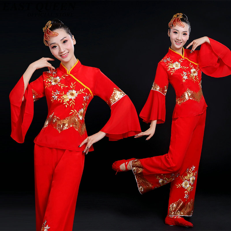 Buy Traditional Chinese folk dance costume national classical red clothing stage performance oriental Chinese clothing  DD257  F for only 77 USD