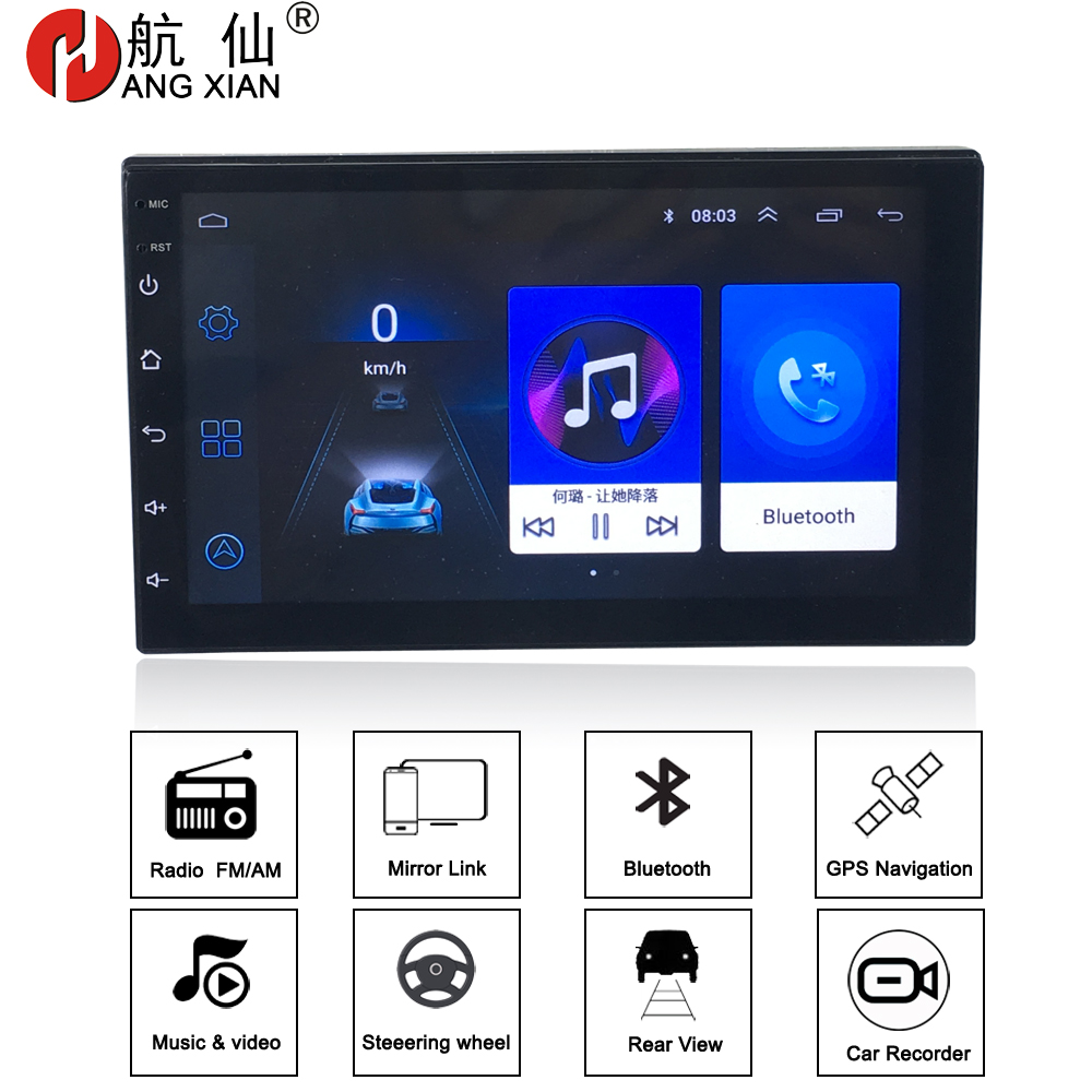 Android 8 1 universal Car Radio 7 2 din car radio gps android 2din Car DVD