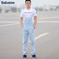2015 New Men S Light Blue White Denim Bib Overalls Male Casual Straight Slim Jumpsuits Jeans