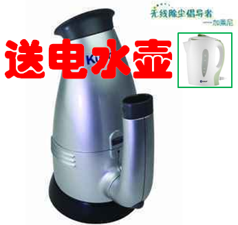 wireless cleaner Vacuum cleaner small mini mute wireless charge vacuum cleaner rv-123e5r  wireless clean device