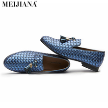 MEiJiaNa brand men shoes 2017 New BV breathable comfortable  men loafers luxury  men's flats men casual shoes
