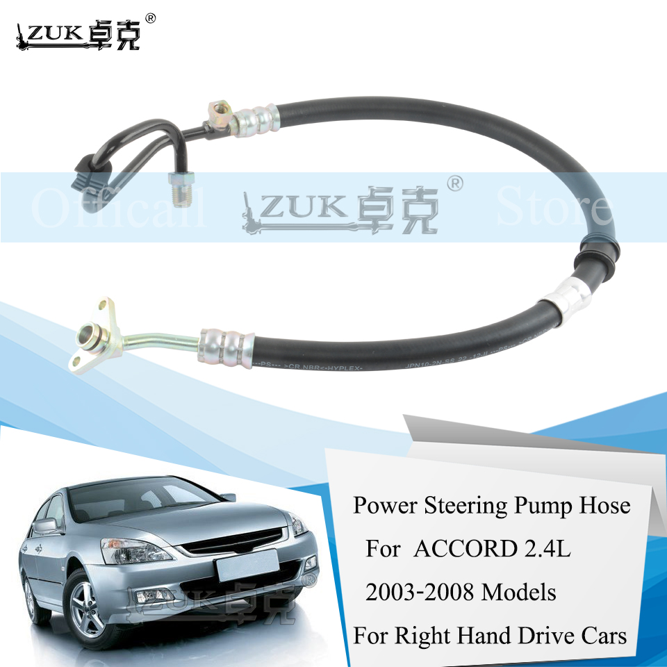 ZUK High Quality Power Steering Feed Pressure Hose Tube For HONDA ACCORD CM4 2 0L CM5