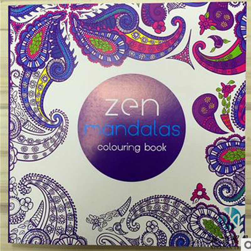 New Arrival Relieve Stress For Adult Painting Drawing Book 24 Pages Mandalas  Kill Time English Colouring Books