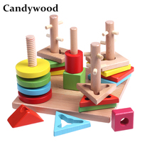 Candywood Baby Wooden Toys Montessori Materials Educational Blocks geometry 5 Pillar Matching Color Shape Wooden Block Toy