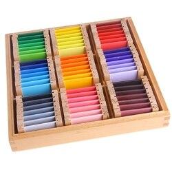 Montessori matériel sensoriel apprentissage couleur tablette boîte 1/2/3 bois préscolaire formation enfants jouet cadeau