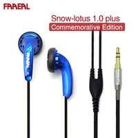 FAAEAL Snow-lotus 1,0 +/1,0 Plus azul Hifi auricular 64 ohmios Edición Conmemorativa Edición Limitada