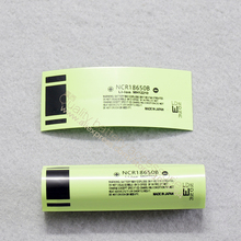18650 lithium battery package casing outer PVC heat shrinkable film 3000MAH