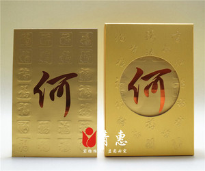 Image 3 - شحن مجاني 50 قطعة/1 مجموعة صغيرة الحجم الحزم الحمراء مخصصة الذهبي المغلف شخصية الصينية شخصية envelبها بنفسك ورقة المغلف
