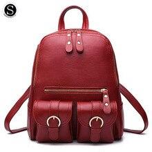 SENKEY Стиль мода рюкзак женские дизайнерские Кожа Школьные сумки для подростков путешествия 2017 девушки дизайнер известных брендов сумки
