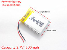 3.7V 500mAh 502535 Lithium Polymer Li-Po li ion Rechargeable Battery cells For Mp3 MP4 MP5 GPS PSP mobile bluetooth