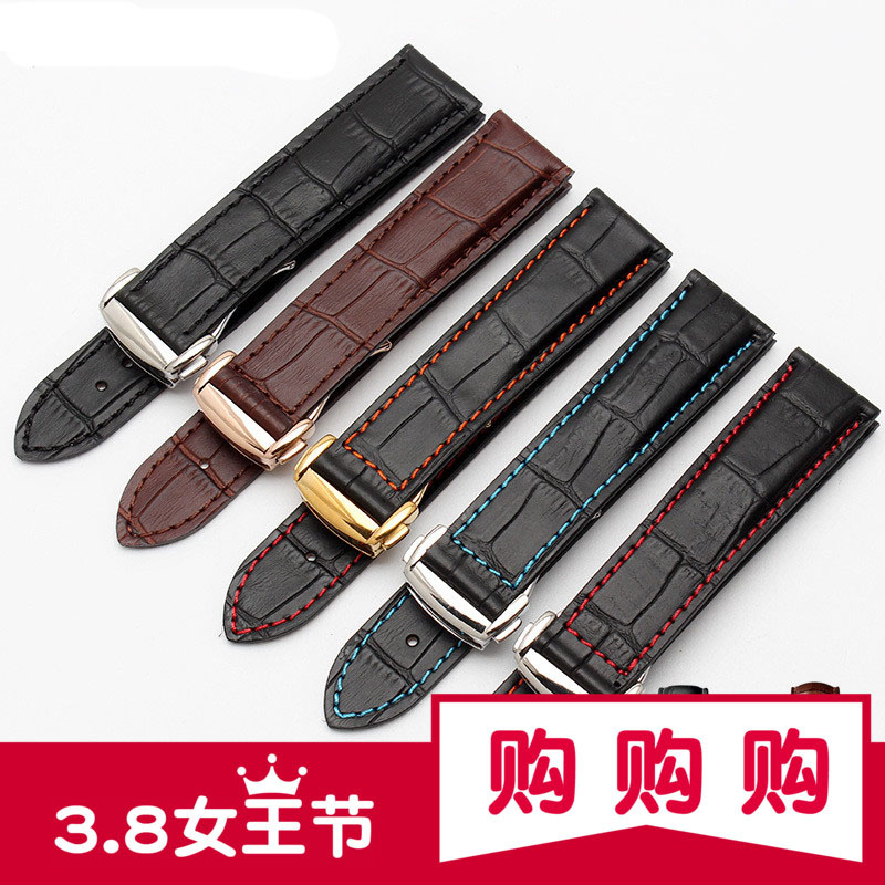 2017NEW High quality Watchband 19mm 20mm 22mm Watch Strap Band with Gold Deployment buckle Free tools