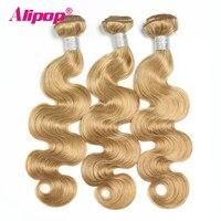 ALIPOP 3/4 Bundles Blond Brazilian Body Wave Hair Weave Bundles 100% Human Hair Bundles Non Remy Hair Extensions Color 613#