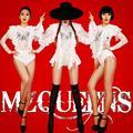 Hot New Mulheres cantor DJ festas de frango picante Beyonce rendas onda branca de renda transparente, discotecas trajes Coverall B138