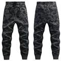 Army Military Camouflage Pant Men Elastic Waist Cotton Trousers Tractical Pantalon Hearm Pants Homme Hip hop Dancing Joggers