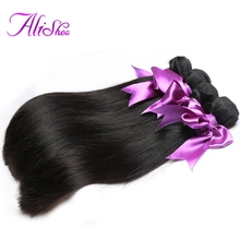 Alishes Brazilian Straight Human Hair Remy Hair Weave Bundles Double Weft 1 Piece Hair Extensions Natural Color Free Shipping