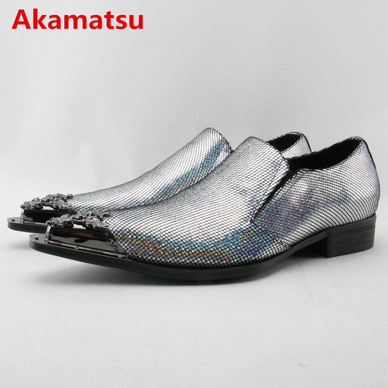 Akamatsu Mens designer shoes Luxury brand elegant men formal shoes studded glitter loafers iron toe zapatos hombre pluse size47 high quality 2016 new design unique genuine leather men shoes zapatos hombre snake luxury brand formal casual mens loafers shoes