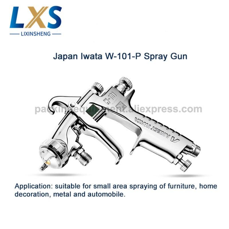 Japan Original Iwata Pressure Feed Spray Gun W 101 P Stainless Steel Penumatic Painting Paint Tool