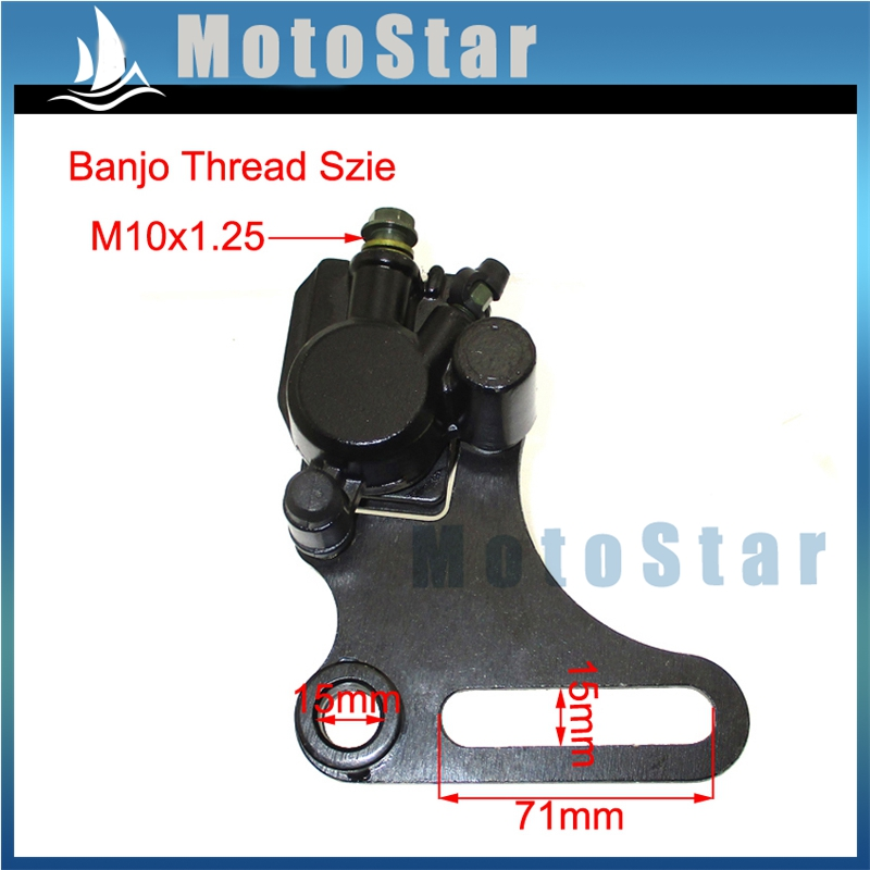 Задний гидравлический дисковый тормозной суппорт для китайского 50cc 70cc 90cc 110cc 125cc 140cc 190cc велосипед питстер Pro Braaap