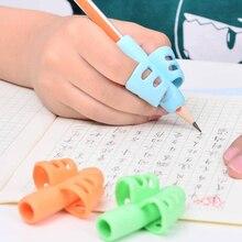 Два-пальцевое перо держатель дети пишущий карандаш кронштейн Пан практика силиконовый захват, чтобы помочь студентам позиционирование устройства