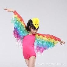 childrens wear cartoon animal rainbow bird performance clothing leading wing