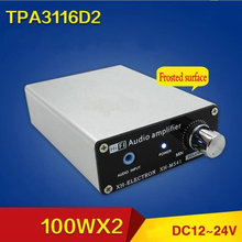 Cheapest prices TPA3116D2 100WX2 Dual Channel HIFI Digital Subwoofer Power Amplifier Board