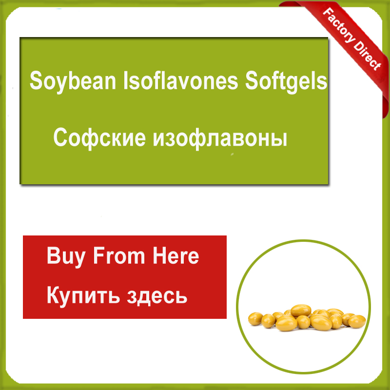 Soybean Isoflavone Anti-aging Female Soy Isoflavone For Menopause Body Relaxation soybean isoflavone anti aging female ovarian maintenance soy isoflavone menopausal relaxation