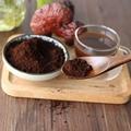 Envío libre 7.042 oz 200 g/lote Roto Polvo de Esporas de Ganoderma de células, 100% naturaleza Lingzhi, Reishi polvo de Esporas de grado Superior
