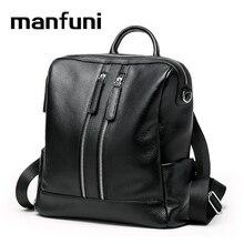 Manfuni Натуральная кожа Рюкзак женские модные женские из натуральной кожи ежедневно рюкзак женский путешествия двойная молния дизайн 0805
