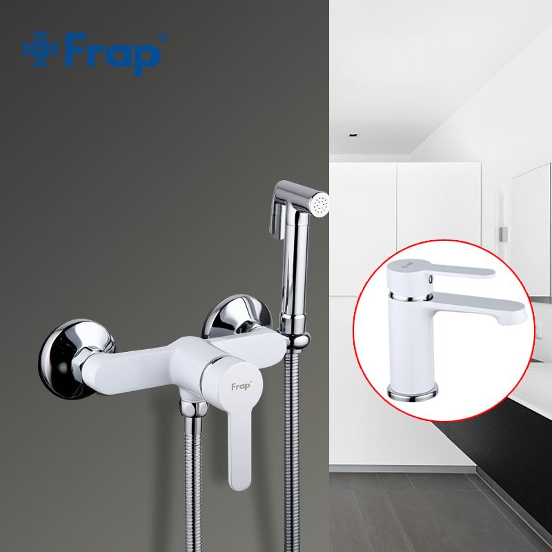 Frap 1set New Arrivals white modern Bidet with basin faucet single Handle Mixer Wall Mounted Bathroom Shower Faucet Set F2041-8