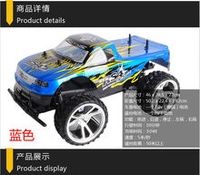 2015 New RC Truck 757-9023 1:10 High speed racing car 4CH Ultimate off-roader Car 4 wheel sport electronic toys AS beat gift