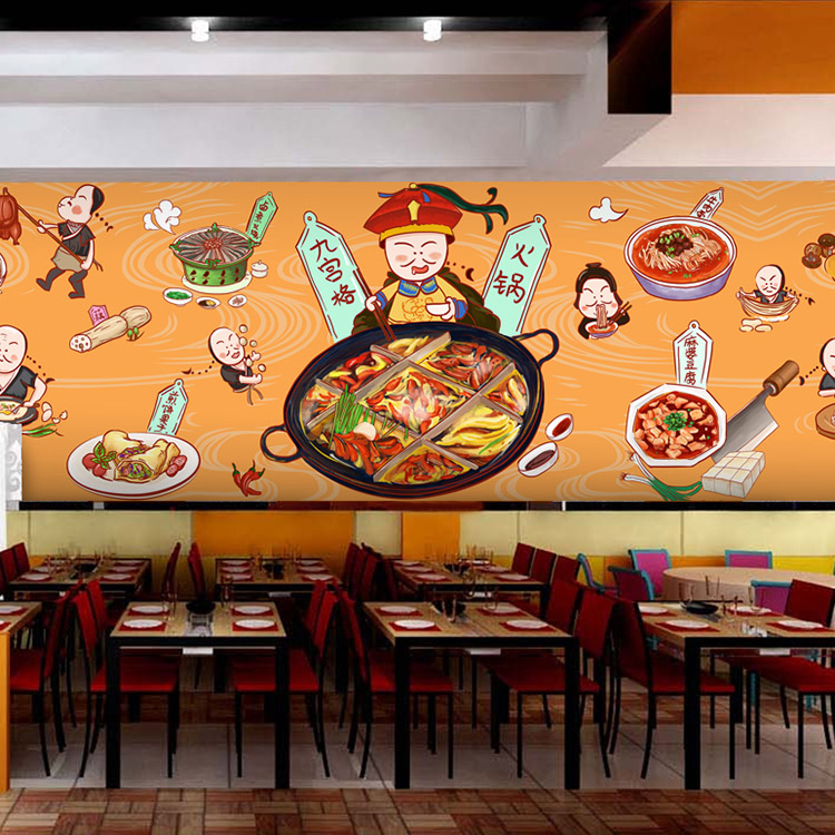 Free Shipping Chinese city delicacy wallpaper cartoon graffiti wallpaper  squares Hot pot snack restaurant large mural - Online Buy Wholesale Wallpaper Squares From China Wallpaper