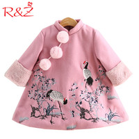 R Z Baby Girls Dress 2017 Winter Chinese Style Long Sleeve Cotton Cheongsam Embroidered Thickening Dress