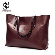 57f88921cd5d Семь кожи Для женщин Курьерские сумки большой Размеры женский Повседневное  сумка однотонные кожаные сумки сумка известная