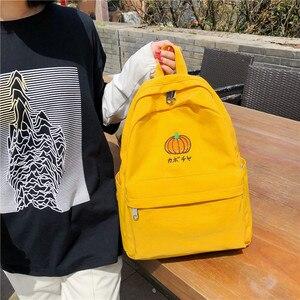 Image 2 - DCIMOR Nuovo Frutto del ricamo Delle Donne Zaino Piccolo fresco di nylon Impermeabile borsa a tracolla di colore solido Girlsschoolbags per gli adolescenti