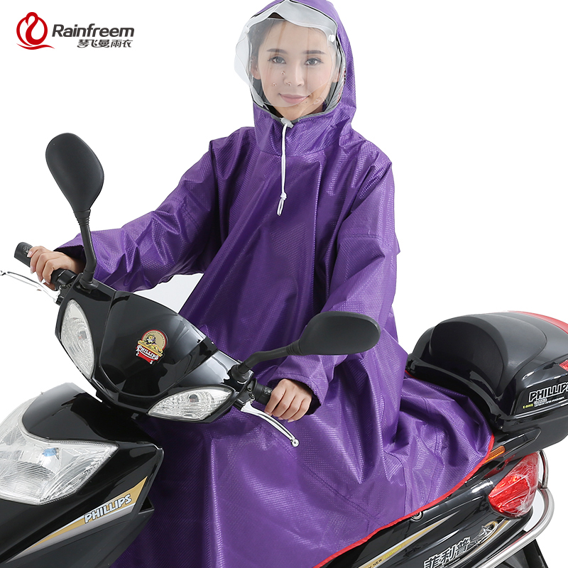 Bicycle Rain Coat Bicycle Modifications