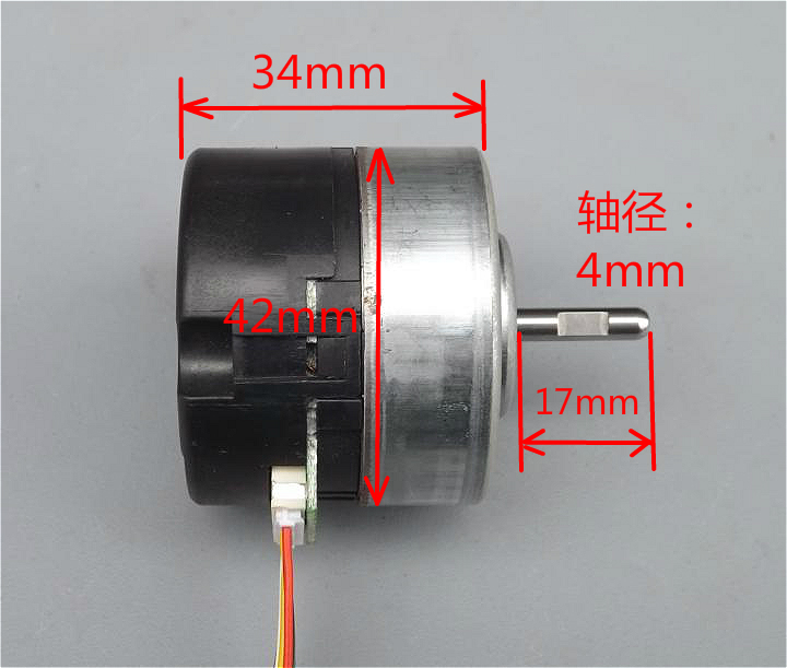 Nidec Miniature Brushless Motor Dc12v Brushless Dc Motor Pwm Speed Reversing Emergency In Dc