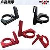 Mi Xim NC 100 Folding Bike Front Derailleur Clamp 40mm Front Derailleur Adapter For SP8 Single