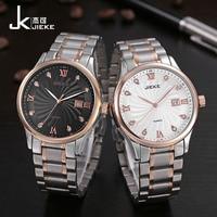 FOTINA Clearance JK Watch Men Day Date Waterproof Business Watch Women Gold Stainless Steel Quartz Wristwatch Montre Homme