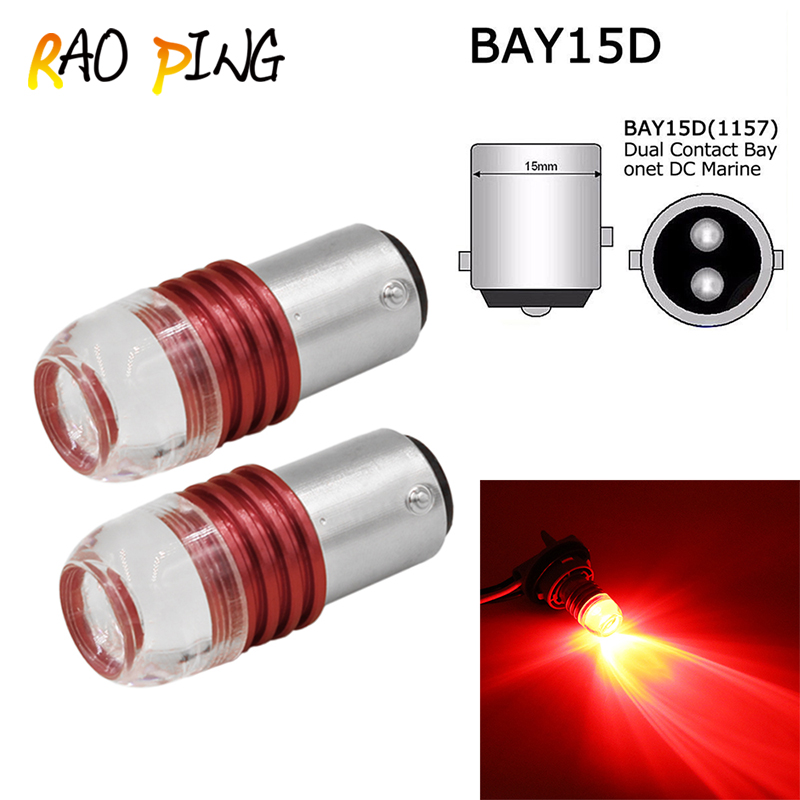 Raoping 2PCS 1157 BAY15D Car Led Brake Light Strobe Flash Led Lamp Bulb DC 12V Red Auto Brake Tail Stop Light Lamp Signal Bulbs bay15d 3w 6 x 9518 car brake signal light bulb red light 2 pack dc 12v