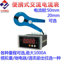 Intelligent Single phase AC Current Meter AC Voltmeter Frequency Meter Current Overrun Alarm Meter